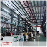 東莞廠家承接鋁合金鋅合金壓鑄模具製造 壓鑄件加工 來樣來圖定製