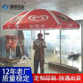 食品饮料行业宣传用户外伞定制 热转印户外遮阳伞