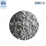 供应NiB15镍硼合金1-30mm纯镍硼合金 镍硼合金颗粒 高纯镍硼合金