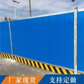 安平彩钢铁皮围挡厂家 城市市政工程临时围挡 定制彩钢板施工围挡