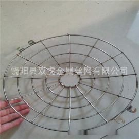 不鏽鋼防爆燈鋼絲保護網201/304不鏽鋼燈罩網罩