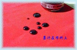 高**甲基硅酸钾