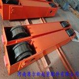 端樑廠家定製 行車輪φ200 雙樑起重機行車端樑