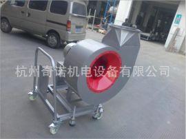 供应4-72-12-4A型移动式粮库  通风机