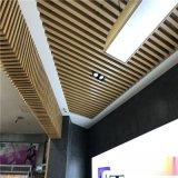 廠家供應鋁方通工程裝飾木紋鋁方通專用吊頂材料