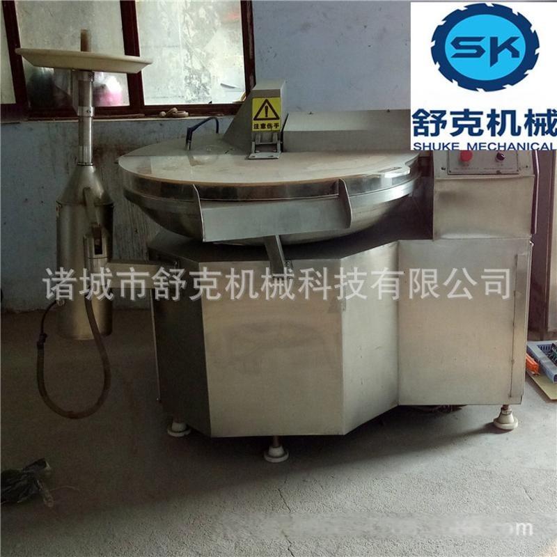 变频调速斩拌机 小型真空斩拌机 台湾烤肠加工设备厂家