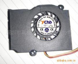 供应12V投影仪风扇,50*50*08