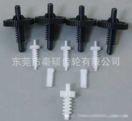 供應家電廚房電器蝸杆齒輪 斜齒輪 旋轉出模無夾口塑膠蝸杆