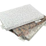供应广西铝单板幕墙厂家现货促销粉末石纹铝单板