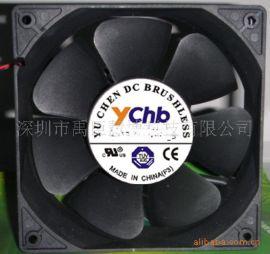 禹臣慧博12038DC12V, 24V散热风扇