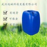 大桶包装 油酸乙酯动植物源提取/高纯度99%,CAS: 111-62-6