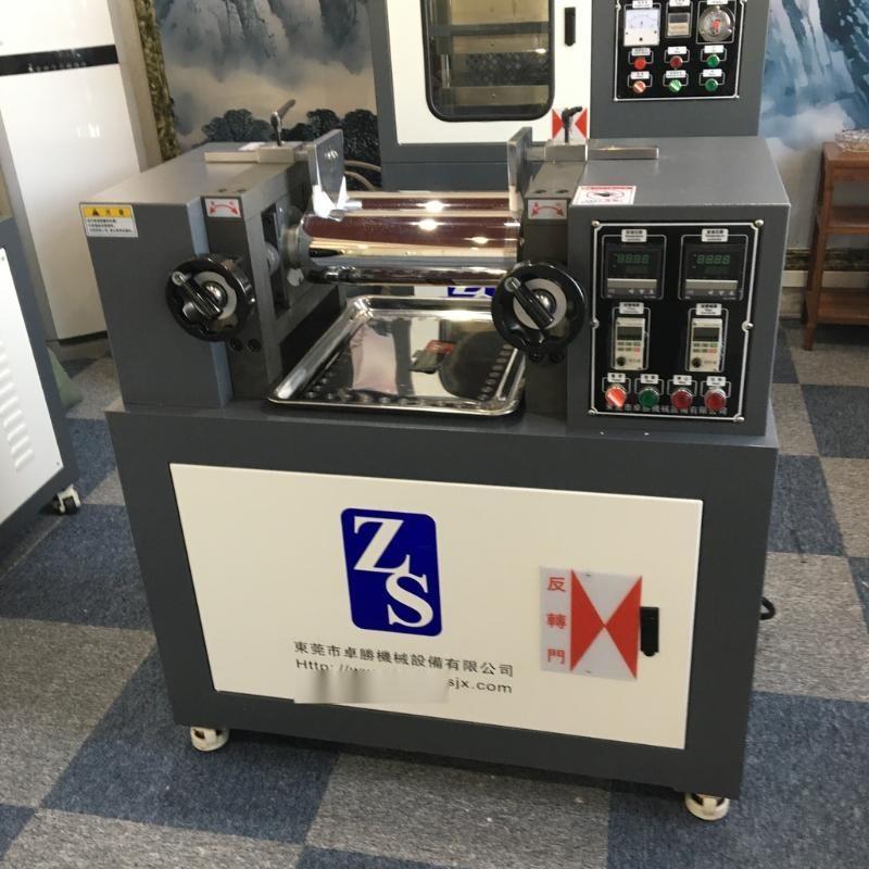 電加熱開煉機環保好用,塑煉橡膠煉膠機均可訂做