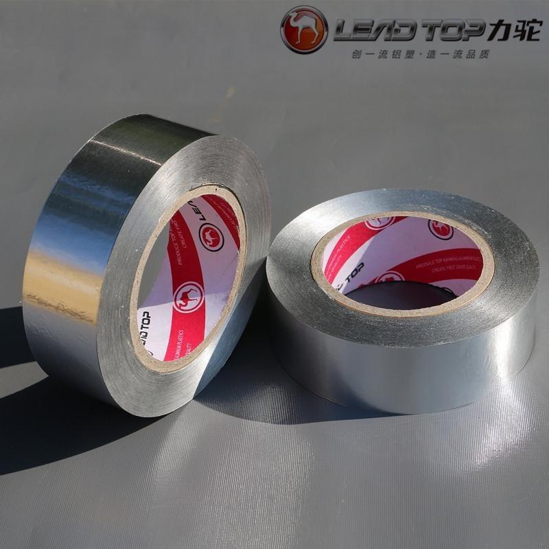 無襯紙鋁箔膠帶 冰箱空調製冷無襯鋁箔膠帶