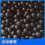 振動篩專用橡膠彈力球 矽膠橡膠球 高耐磨橡膠球