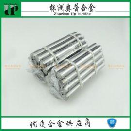 99.96%纯钨钨电极 钨圆棒D6*150mm
