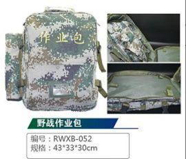 厂家直销 数码迷彩野战战备携行包 数码迷彩户外携行箱包 战备箱