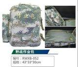 廠家直銷 數碼迷彩野戰戰備攜行包 數碼迷彩戶外攜行箱包 戰備箱
