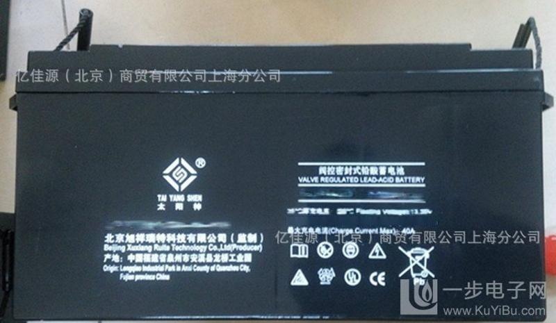 太陽神6-GFM-200 12V200AH 蓄電池