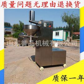 玩爆小鲜肉创业好帮手全自动牛肉丸机 猪肉丸肉圆机 丸子机小型