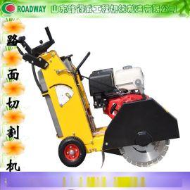 混凝土切割机RWLG21/RWLG23马路切割机