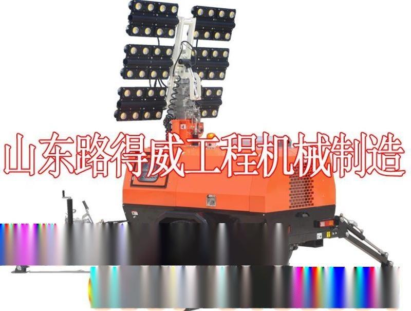 国内 技术 路得威机械**行业**移动照明车 RWZM62C手推式照明车