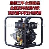 萨登SADEN 2寸柴油自吸水泵 手启动DS50DP 电启动DS50DPE