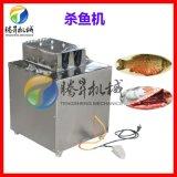 渔业生产加工设备 市场鱼档杀鱼设备 杀鱼开肚机