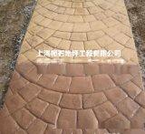 桓石2017005云南地坪艺术地坪压模地坪彩色混凝土专用脱模粉材料厂价直销