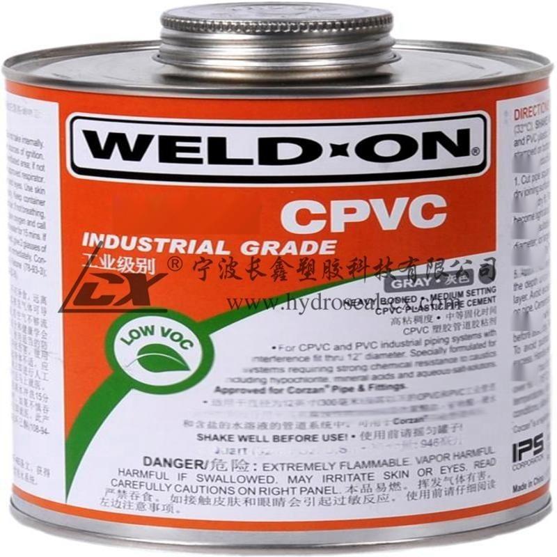 CPVC膠水,IPS 724膠水,CPVC專用膠,IPS 724 964ml膠水