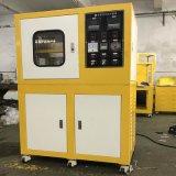 50t平板压片机、抽真空电动加硫成型机