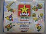 金樂寶幼兒園專用授課玩具