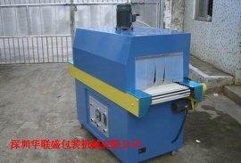 广东收缩包装机械 热收缩膜封口机
