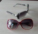 H1226偏光太陽眼鏡