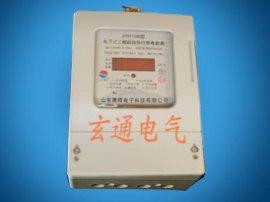 DTSY1540(A)三相电子式五位数码管预付费电能表