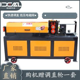 GT4-12 全自动液压数控钢筋调直机 拉直机