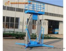 重庆铝合金式升降双柱铝合金升降机