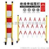 上海可伸缩电力围栏定制 红白黑黄可移动安全围栏