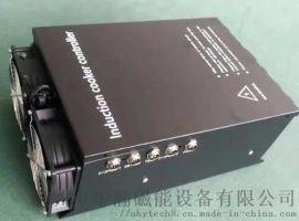 工业商用25KW30KW电磁加热器加热机芯