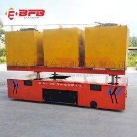 太钢电动升降平台运输车 电动平板轨道车