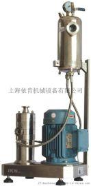 聚丙烯酸酯高剪切乳化机