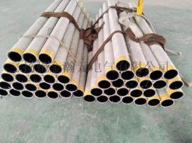 金瀚元石棉胶管厂家 夹布胶管水冷电缆胶管