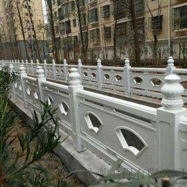 混凝土仿石护栏 河道仿石栏杆 装饰防护水泥仿石围栏