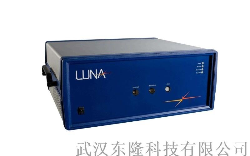 光纤传感测试仪 LUNA OBR 5T-50