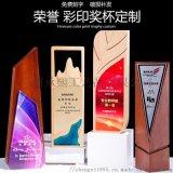 蚌埠哪余可以定製獎盃獎牌?職業賽事獎盃先進團隊獎牌