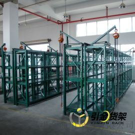 潍坊模具式货架厂商**_哪里可以买到泰安模具货架