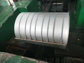 304不锈钢精轧钢带 S30408不锈钢钢带厂