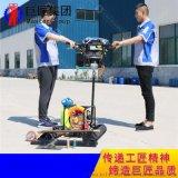 进口动力背包钻机双人手持式勘探钻机便携式