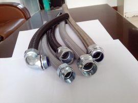 功华包塑金属软管接头JSH型PVC阻燃材质