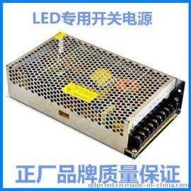 5V200W电源、大功率电源