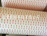 供应3M4914双面胶带 炳烯酸VHB泡棉 0.25MM厚3M双面胶
